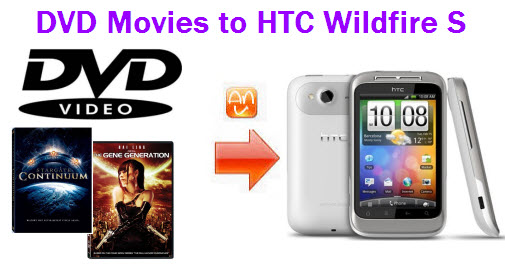 play dvd disc htc wildfire s
